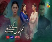 Hum Kahan Ke Sachay Thay, Episode 4, HUM TV Drama, Official HD Video - 22 August 2021<br/><br/>Drama serial \