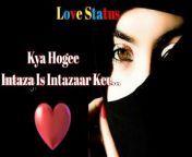 Kya Hogee Intaza Is Intazaar Kee... / Hindi Sad Shayari / Alone Shayari