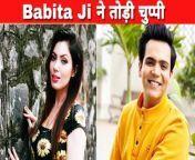 Mummun Dutta aka Babita Ji of TMKOC has slammed media and public over the rumours of her affair with Raj Anadkat. <br/><br/><br/>For More Such News & Gossips Subscribe now! : http://bit.ly/2iNwEYU<br/><br/>Lehren On Podcast: https://audioboom.com/channel/lehren<br/><br/>Download The 'Lehren App': https://goo.gl/m2xNRt<br/><br/>Facebook : https://bit.ly/LehrenFacebook<br/><br/>Twitter: https://bit.ly/LehrenTwitter