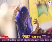 Narayan Aaya Pawna Dj Song   Harshit Lohar - Latest Bhajan   DJ MIX (Live)   New Devji Dj Remix Song   Rajasthani Dance   Marwadi Live Program <br/><br/><br/><br/>-------------------------<br/>VIDEO Credits:-<br/>-------------------------<br/>❂ Song : Narayan Aaya Pawna<br/>❂ Singer : Harshit Lohar<br/>❂ Music & Lyrics : Traditional <br/>❂ Label : Bhawani Films Charbhuja<br/>❂ Track Genre : Bhakti Geet<br/>❂ Dop & Editor : Kailash Chechi <br/>❂ Producer : Kailash Chechi Gurjar<br/>❂ Digital Partner : Anita Films<br/>❂ Managed By : Chhagan Purohit #Chatwada<br/><br/>➩©copyright : Anita Films<br/><br/>➩ Subscribe - https://goo.gl/PFYbx3<br/>➩ Facebook Page - https://goo.gl/wXyowd<br/>➩ Twitter -https://goo.gl/Opd1UM<br/>➩ Website - http://www.anitafilm.com<br/>➩ Dailymotion - https://goo.gl/J302B3<br/><br/>#HarshitLohar<br/>#HarshitLoharBhajan<br/>#DevjiSong<br/>#DevjiDjSong<br/>#DevNarayanBhajan<br/>#RajasthaniBhajan<br/>#MarwadiBhajan<br/>#राजस्थानीभजन <br/>#मारवाड़ीभजन <br/>#RajasthaniLiveBhajan<br/>#MarwadiLiveBhajan<br/>#RajasthaniSong<br/>#MarwadiSong<br/>#AnitaFilms
