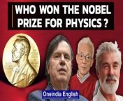 The Nobel Prize for Physics has been awarded to scientists Syukuro Manabe, Klaus Hasselmann and Giorgio Parisi for their groundbreaking work in Physics. <br/> <br/>#NobelPrize #Physics #ClimateChange