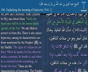رحمه محمد