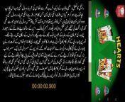 SS STORIES,<br/>URDU BLOCKBUSTER TALES<br/>DESI URDU KAHANIA<br/>Hearts is an \