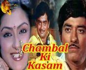 Chambal Ki Kasam\