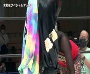 Six Man Tag Team Match<br/>FUMA, Mil Mongoose & Shota vs. Eisa8, HUB & Shisaou<br/>Battle Royal<br/>Jinsei Shinzaki vs. Super Delfin vs. Jun Kasai vs. Masato Tanaka vs. CIMA vs. Tsutomu Oosugi vs. Gabai Ji-chan vs. Hagane Shinnou vs. Lingerie Muto vs. Banana Senga vs. Yuko Miyamoto vs. DASH Chisako vs. Hanako Nakamori vs. Yuki Miyazaki vs. Cherry vs. Aiger vs. Moeka Haruhi vs. Menso-re Oyaji vs. Yusuke Kodama vs. Shotaro Ashino vs. Andras Miyagi vs. Chihiro Hashimoto vs. Mika Iwata vs. Fuminori Abe vs. Miyuki Takase vs. Ram Kaicho vs. Hana-chan (Sakura Hirota)<br/>Eight Man Tag Team Match<br/>ASUKA, Mio Momono, Natsupoi & Syuri vs. Oedo Tai (Hazuki & Kagetsu) & Tokyo Cyber Squad (Death Yama-san & Konami)<br/>Singles Match<br/>Kagetsu vs. ASUKA