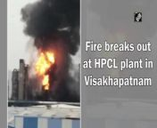 Massive fire broke out at HPCL plant in Andhra Pradesh's Visakhapatnam on May 25. Fire tenders are present at the spot. The cause of the incident is yet to be ascertained.