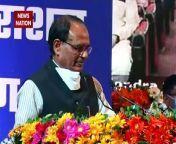 CM Shivraj's address to the beneficiaries of Garib Kalyan Anna Yojana#PMModi #NarendraModi #AnnYojna #MadhyaPradesh #ShivrajSinghChauhan