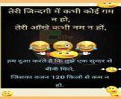 #tiktok, #tiktokvideo, #tiktokchina, #tiktoksong, #tiktokviral, #tiktoktrungquốc, #tiktokvideothis, #tiktokerfansclub, #tiktoktrending, #tiktokelakkiya, #tiktokvideo2020, #tiktokdivya, #tiktokindia, #tiktokfunnyvideo<br/>#comedy, #comedyvideo, #comedystars, #comedymamangam, #comedyrajakalakkalrani, #comedyshortfilims, #comedynightswithkapil, #comedyscenes, #comedyserial, #comedyplus_with_neetuarya, #comedycartoon, #comedystories, #comedystarsseason2, #comedynightsbachao<br/>tiktok comedy, tiktok comedy video, tiktok comedy tamil, tiktok comedy malayalam, tiktok comedy video malayalam, tiktok comedy 2021, tiktok comedy telugu, tiktok comedy odia, tiktok comedy kannada, tiktok comedy status, tiktok comedy video hindi, tiktok comedy video telugu, tiktok comedy video marathi, tiktok comedy video odia tiktok sexyback, tiktok sexiest dance i wanna love you, tiktok sexually assaulted, tiktok sexuality, tiktok sex on period, tiktok sexiest celebrity, tiktok sex bomb song, tiktok sexual harassment, tiktok sexiest dance i wanna love you compilation, tiktok sexiest dance i wanna love you 2021, tiktok sexually assaulted video<br/>tiktok hottest tiktok, tiktok hot so very hot saree, tiktok hot viral video 2020, tiktok hot trends, tiktok hot in india, tiktok hot tamil beautiful girl dance, tiktok hot dances 2020 remix, tiktok hot viral video 2020 english, tiktok hot gym girl video, tiktok hot saree girl navel, tiktok hot songs, tiktok hottest wipe it down, tiktok hot telugu, tiktok hot expressions<br/>sexyback – justin timberlake, sexyback music video, sexyback by justin timberlake feat. timbaland, sexyback less i know the better, sexyback – justin timberlake music video, sexyback workout, sexyback timberlake dance, sexyback edit audio, sexyback song lyrics, sexyback justin timberlake remix, sexyback by justin timberlake slowed, sexyback – justin timberlake lyrics, sexyback tiktok remix, sexyback timberlake slowed<br/>