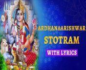 Shri Ardhanarishwara Stotram was composed by Sri Adi Shankara bhagavatpada. Creator and Creation are One ~ Ardhanarishwara, composite of Shiva and Shakti together in one body. This form reminds us that Shiva is beyond gender, yet encompasses both genders. Shiva represents the unmanifest and Shakti the manifest; Shiva the formless and Shakti the formed; Shiva consciousness and Shakti energy, not only in the cosmos as a whole but in each and every individual. Ardhanarishwara form also illustrates how the female principle of God, Shakti, is inseparable from the male principle of God, Shiva. Ardhanarishwara in iconography is depicted as half-male and half-female, split down the middle. `Ardhanarishwara` is a combination of three words `Ardha`, `Nari` and `Ishwara` means `half`, `woman` and `lord` respectively, which when combined means the lord whose half is woman. The Ardhanarishwara represents a constructive and generative power. God is beyond the concept of any sex. God can be male, female, and even neuter too. So god existing in this intrinsic condition is referred as Ardhanarishwara. Shiva and Shakti are one and the same supreme power. One should chant Shri Ardhanarishwara Stotram for a happy and prosperous family life.<br/><br/>अर्धनारीश्वरस्तोत्रम <br/><br/>Shri Ardhanarishwara Stotram <br/><br/>चाम्पेयगौरार्धाशरीरकायैकर्पूरगौरार्धाशररकय|<br/>धम्मिल्लकायै i च जटाधरायनमःशिवाय i चनमःशिवाय|| <br/><br/>कस्तूरिकाकुंकुमचर्चितायैचितरजःपुंजाविचर्चिताया|<br/>कृतस्मरायैविकृतस्मरायनमःशिवायैचनमःशिवाय|| <br/><br/>झणत्क्वणत्कंकणानूपुरायैपादब्जराजत्फणिनउपरया|<br/>हेमंगदायैभुजगनगदयानमःशिवायैचनमःशिवाय|| <br/><br/>विशालनीलोत्पललोचनायैविकसिपानकेरुहलोचनाया|<br/>समेसनयैविषमेक्षणायनमःशिवायैचनमःशिवाय|| <br/><br/>मन्दरमलाकलितलकायैकपलमलाङ्कितकन्धराय|<br/>दिव्याम्बरायैचदिगम्बरायनमःशिवायैचनमःशिवाय|| <br/><br/>अम्भोधरश्यामलकुन्तलायै तातीत्प्रभातंरजातधरया|<br/>निर्लश्वरायैनिखिलेश्वरायनमःशिवायैचनमःशिवाय|| <br/><br/>प्रपञ्चसृष्ट्युन्मुखलासयकायीसमस्तसामहारकताण्डवाया|<br/>जगज्जनन्यैजगदेकपित्रेनम