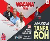 Demokrasi adalah hak rakyat. Kerakusan terhadap kuasa mampu mencabut roh yang ada kepada sistem demokrasi Negara. <br/><br/>Dalam mendepani krisis pandemik, Parlimen menjadi wadah rakyat untuk menghasilkan formula keharmonian dengan fokus keutamaan harus diberikan kepada isu Covid-19, Rasuah dan Ekonomi.<br/><br/>Saksikan solusi dan formula pemulihan kestabilan Malaysia melalui diskusi lanjut dalam Wacana Siri 284 SEKARANG di semua platform media sosial kami:<br/><br/>Portal: www.sinarharian.com.my<br/>Facebook: https://bit.ly/3eRMif7<br/>Twitter: https://bit.ly/3em9ymy<br/>Youtube: https://bit.ly/3tieLju<br/><br/>#WacanaSinar<br/>#SinarUntukMalaysia<br/>#PerkasakanSuaraMalaysia<br/>