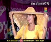 Hariyanvi video || patara dupatta tera muh dikhe || Ajay sharma7398 <br/> hariyanvi songs hariyanvi video hariyanvi video song