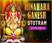 Listen Ganesh Festival Special \