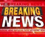 Delhi Police arrest Pakistani terrorists from crowded area, major terror attack conspiracy <br/>#Delhipolice #Delhiterroristarrest #Pakistaniterrorist